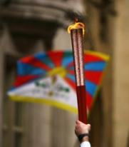 Olympic Torch (2008)